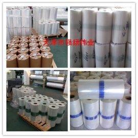 强扬伟业POF可降解环保型消毒餐具热收缩包装袋