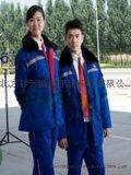 北京活裏活面社區街道棉服定做廠家祥雲盛裝爲天津濱海祈禱