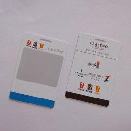 ID钥匙扣多种外型多种颜色可丝印可刻字钥匙扣