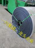 普通棉帆布输送带,650mm-3000宽