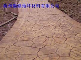 杭州勤路压花压模地坪添加剂