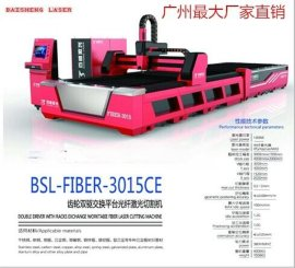 广东光纤激光切割机 广州激光切割机批发 激光切割机价格