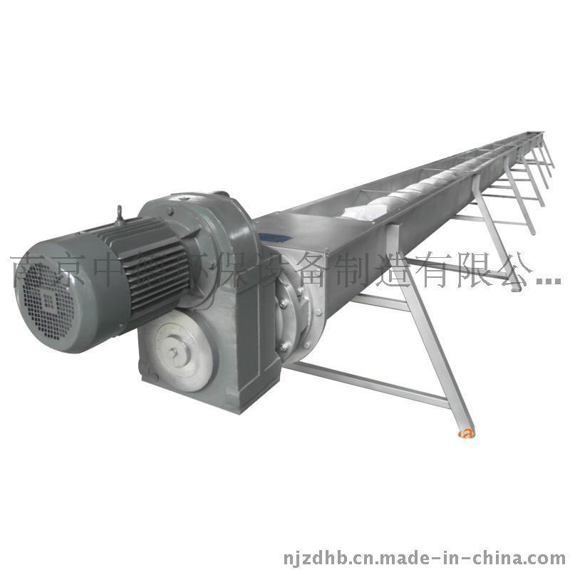 WLS型无轴螺旋输送机、无轴螺旋输送机厂家