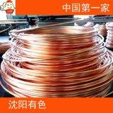 工廠直銷 純度高 性能好的 T2紫銅管材