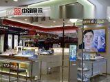 中强展示HZ3663高档化妆品展柜