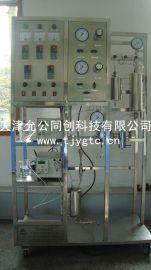 上海催化剂评价装置,上海催化剂评价装置厂家