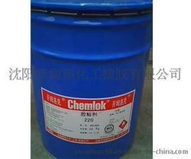 开姆洛克220 胶辊传送带粘接剂