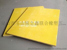 3240环氧板 黄色绝缘板 绝缘材料