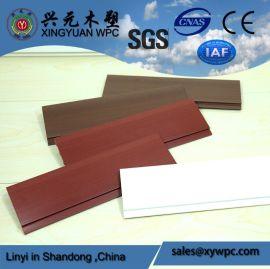 兴元 生态木平面板 75长城板 85*10mm 环保木塑板材
