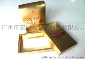 天地盖式金卡纸化妆品盒折叠盒|广州化妆品盒厂家直销|外观精致,价格便宜
