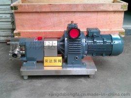 3A转子泵 3A-8 凸轮转子泵 高粘度泵 卫生级转子泵 转子泵