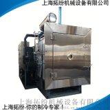 生物化学冷冻干燥机,冷冻干燥冬虫夏草设备TF-SFD-100