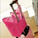 可摺疊挎包行李箱挎包旅行用挎包