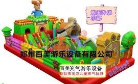 新款熊出没充气城堡经营方便/充气城堡批发价格/儿童充气玩具
