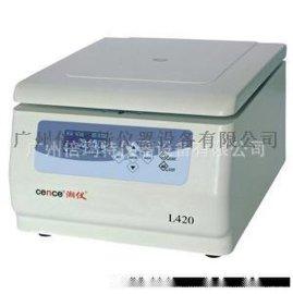 供应湖南湘仪台式低速自动平衡  离心机  L420