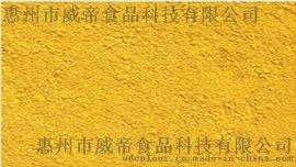 化妆品级氧化铁黄