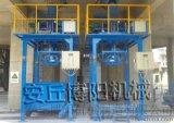 江苏|浙江高品质化工粉体吨袋包装机|吨包包装机双十一特价优惠