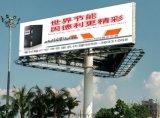 广州德利列间精密空调数据中心解决方案