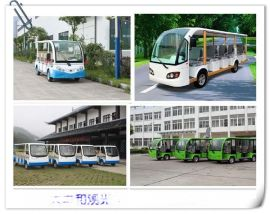 校园/公园/旅游景区营运电动观光车价格 8-18座电瓶游览车