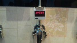 合肥浴室/澡堂刷卡水控机-一体计量节水器