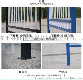 供应静电喷涂工艺护栏 别名金属铁艺栅栏