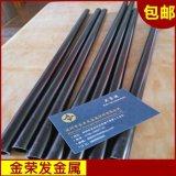 JRF阳极氧化厂家丨6063氧化铝管 16*12.1mm黑色铝管 铝管钻孔/攻牙加工
