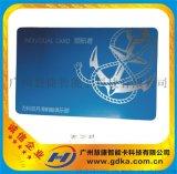 广州拉丝卡厂家制作拉丝料VIP卡 积分卡 IC卡