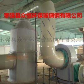 厂家直销0.5吨锅炉脱硫塔,玻璃钢脱硫除尘器
