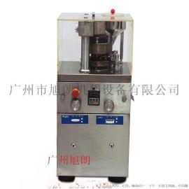 小型旋转式压片机/药用多冲中药压片机
