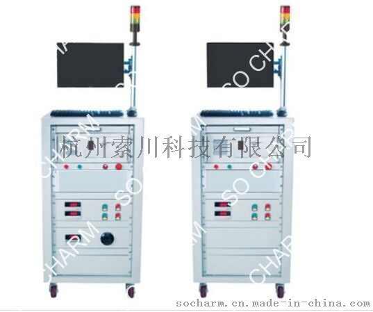 电源变压器出厂测试系统