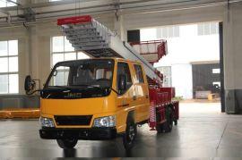 高丽亚WGT5040TBA云梯搬家车