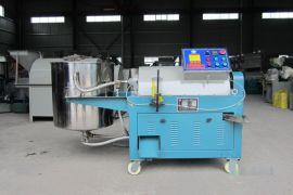 公发牌600A型离心油渣滤油机