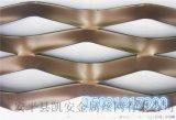 铝板网,钢板网,铝板装饰网