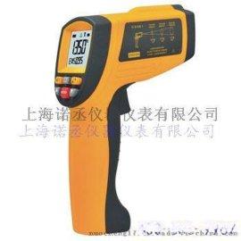 GM1350 国产手持式 红外线测温仪 现货供应