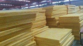 96kg25mm玻璃棉板厂家直销