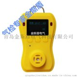 KS-P800便携式二氧化硫检测仪二氧化硫报警器厂家直销进口传感器