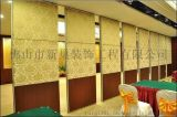 SH-65隔音系数高百色会议室折叠屏风门