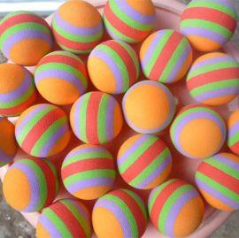 aym海绵球 EVA球 彩虹球 玩具球