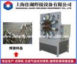 上海佳湖焊接除尘骨架焊接专科机