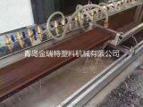 PE木塑地板生產線 戶外塑木地板設備