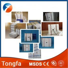 硅酸铝模块 陶瓷纤维模块 硅酸铝组合模块 陶瓷纤维组块