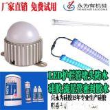 LED護欄管堵頭防水矽膠|流星管密封膠水|點光源外殼粘接膠