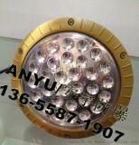 防爆LED吸頂燈|BAD85-M100xH 220V 100W