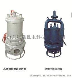 XWQ不锈钢排污泵,耐腐蚀污水处理泵