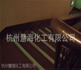 楼梯防滑条,铝合金发光防滑条,发光台阶踏步面