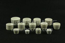 镁砂灰皿/出口专用灰皿