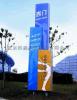 北京LED廣告標識設計制作公司