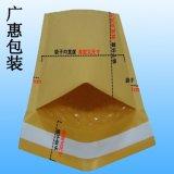 广州牛皮纸信封气泡袋 黄色牛皮纸信封气泡袋定做
