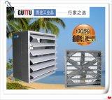沈阳地区供应工厂车间换气排风扇,百叶窗金属换气扇正方形600*600
