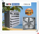 沈陽地區供應工廠車間換氣排風扇,百葉窗金屬換氣扇正方形600*600